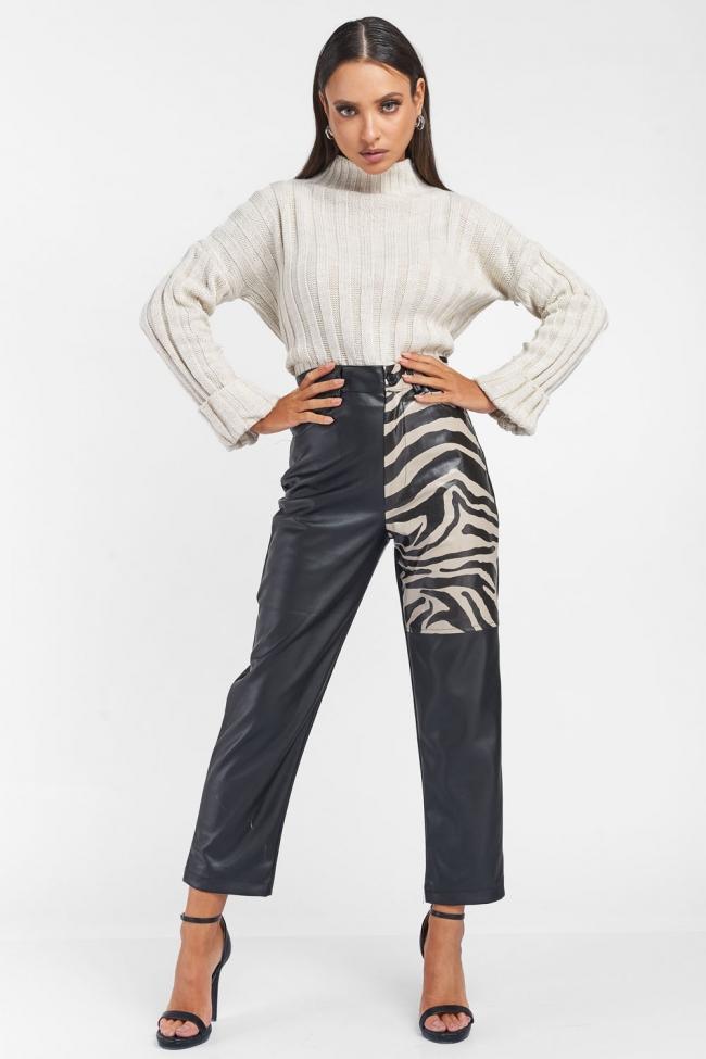 Παντελόνι Δερματίνη με Λεπτομέρειες Animal Print